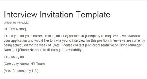 reply  interview invitation email sample template