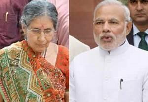 Scared of her guards, PM Narendra Modi's wife Jashodaben ...