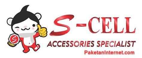logo toko handphone muhammad zakky muhammad hanafi