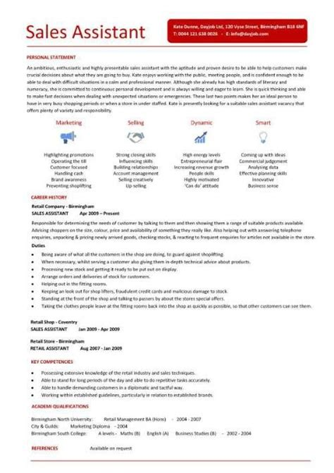 Cv Sles by Sales Cv Template Sales Cv Account Manager Sales Rep