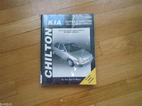 manual repair free 1995 kia sephia parking system purchase kia sephia spectra 1994 04 repair manual motorcycle in youngstown ohio us for us