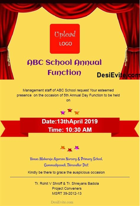 School Annual Day Invitation Card for whatsapp