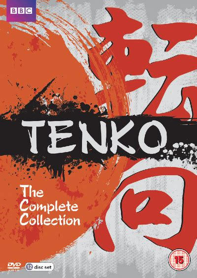 Tenko: The Complete Collection DVD (2011) Ann Bell cert 15 ...