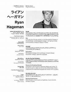 Resume Japanese And English By Ryan Hageman Via Flickr Resumes Pinterest Resume Nice