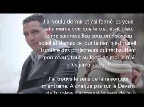 tal le sens de la vie feat l algerino paroles lyrics