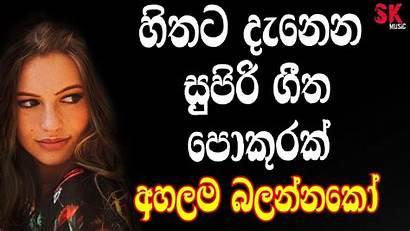 Sinhala Song