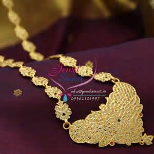 wedding ring price nl1751 tamilnadu salem special gold work imitation