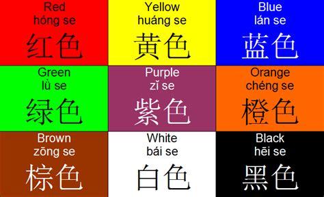 mandarin color symbolique des couleurs en chine hubmode