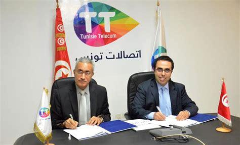 tunisie telecom siege tunisie telecom et la renouvellent leur partenariat