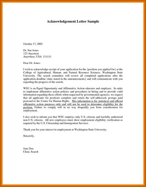 support letter sample  immigration cvideas