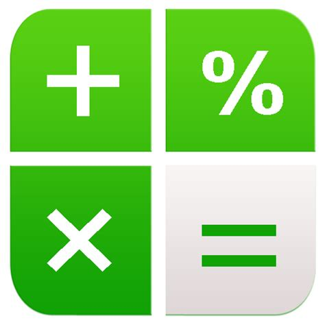 Calculator Free for Kindle: Amazon.co.uk: Appstore for Android