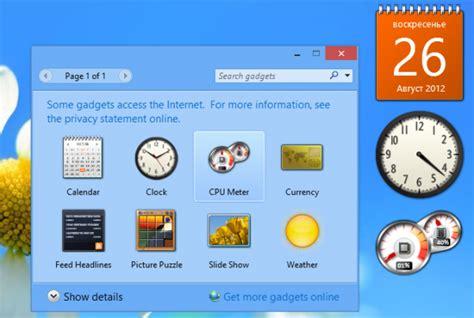 gadget de bureau windows 7 gratuit comment avoir des gadgets windows 7