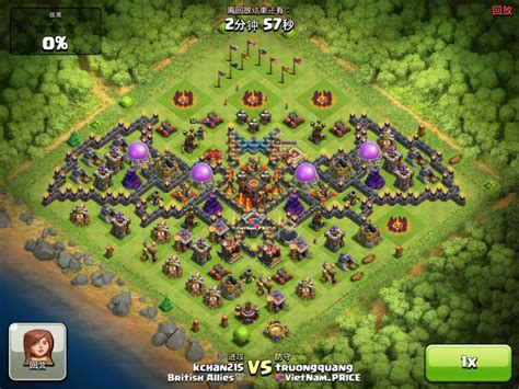 clash of clans base designs clashofclans forums tips tricks