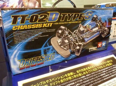 Tamiya 1/10 Tt02d Type-s Chassis Kit