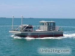 Boats Meaning In Urdu by Barge Urdu Meaning