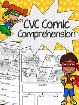 cvc comic comprehension  images kindergarten
