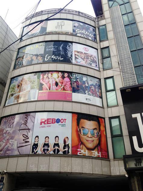 Joilynn Jyp 엔터테인먼트 Jyp Entertainment