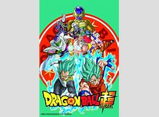 Dragon Ball Super IGNcom
