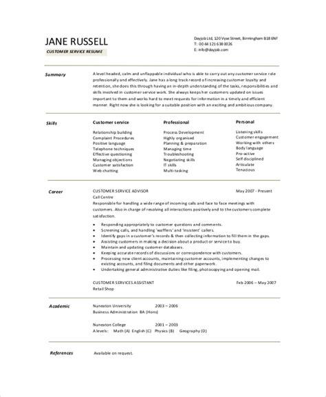 Summary For Resume Exles Customer Service 8 resume summary sles exles templates
