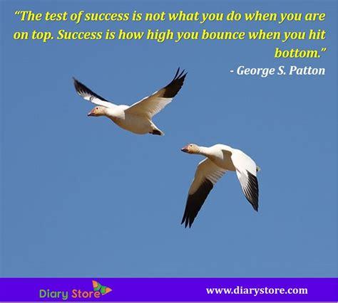 Success Quotes | Successful Life Quotes | Best Quotations ...