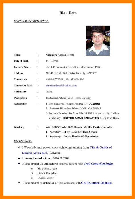 14272 simple personal biodata format 7 biodata exle legacy builder coaching