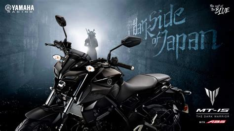 Yamaha Mt 15 Wallpapers by Yamaha Mt 15 Price In Nepal Images Specifications Features