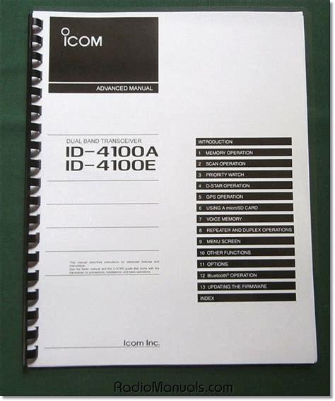 products ham radio manuals ham radio instruction