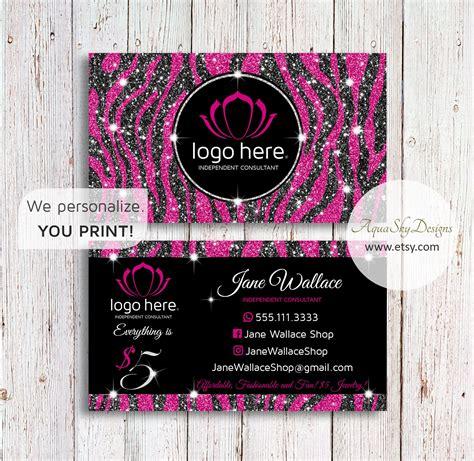 business cards zebra jewelry accessories card template
