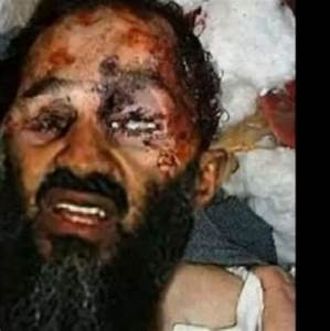 This Is As Real As it Gets [aRaG]: Osama Bin Laden Dead!?!?!