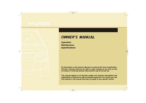 hyundai sonata owners manual  give   damn