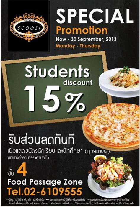 promotion cuisine promotions scoozi pizza card get discount 15