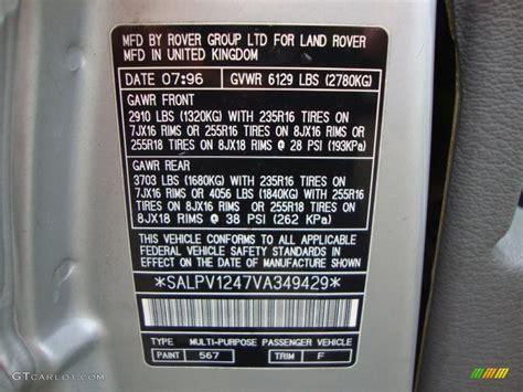 1997 range rover color code 567 for altai silver metallic