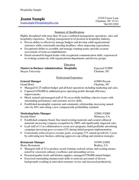 sle resume for an entry level engineering project