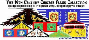 19th Century Chinese Flags Collection