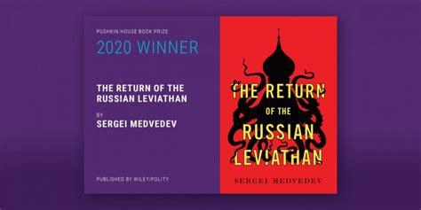 return   russian leviathan karya sergei medvedev memenangkan hadiah buku rumah