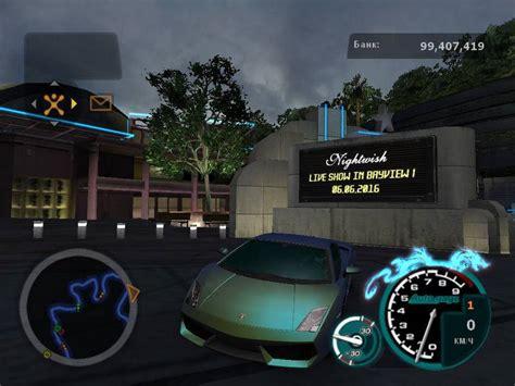 Скачать игру Need For Speed Underground 2 Samargil