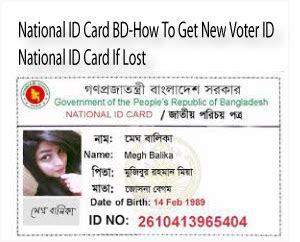National Id Card Bdhow To Get New Voternational Id Card