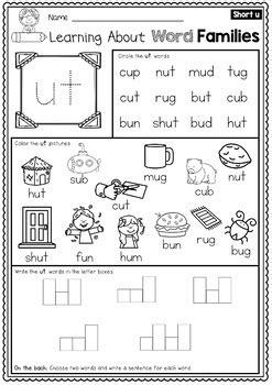 short  worksheets cvc words activities  prep