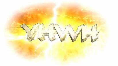 Yhwh Yahweh God Spirit Jehovah Hebrew Gifs