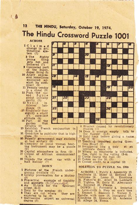 The Hindu Crossword 1001 [october 19, 1974] Crossword