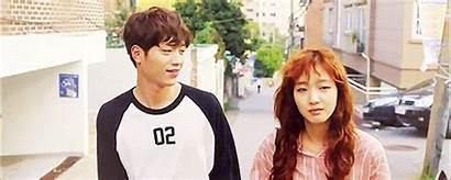 Trap Cheese Kdrama Baek Ho Drama Kang