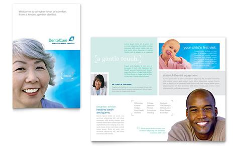 dental care brochure template design