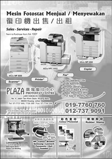 photostate machine kluang directory