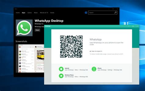 whatsapp web and desktop to support status feature soon mspoweruser