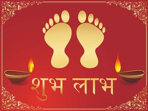 holi diwali status subh labh diwali mata lakshmi