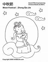 Moon Coloring Festival Chinese Goddess Phases Clipart Rabbit Flag Autumn Lunar Stories Library Australian Colors Including Symbols Popular Colouring Cake sketch template