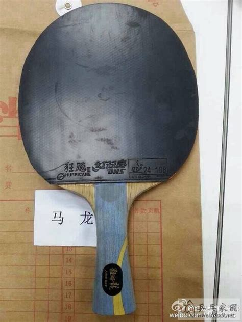 ma long backhand rubber