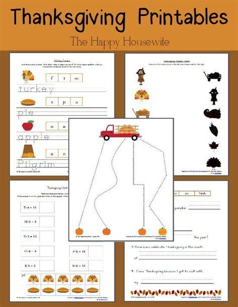 thanksgiving worksheets free printables thanksgiving