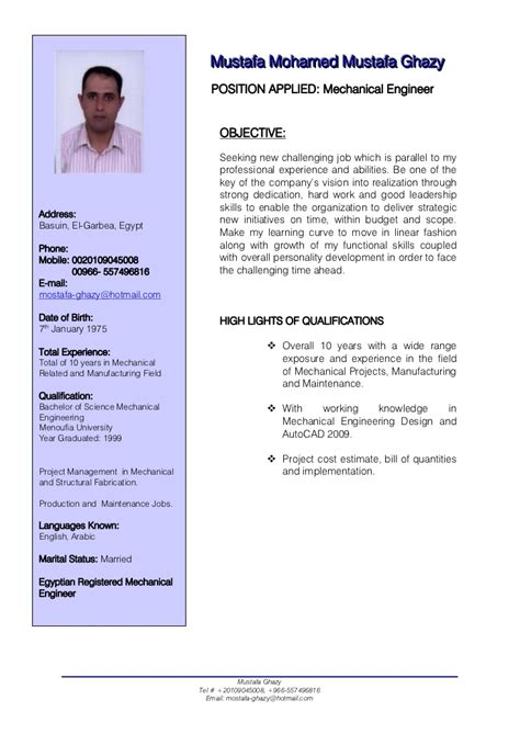 Curriculum Vitae Format For Mechanical Engineers mechanical engineer cv