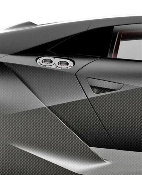 Lamborghini Carbon Fibre